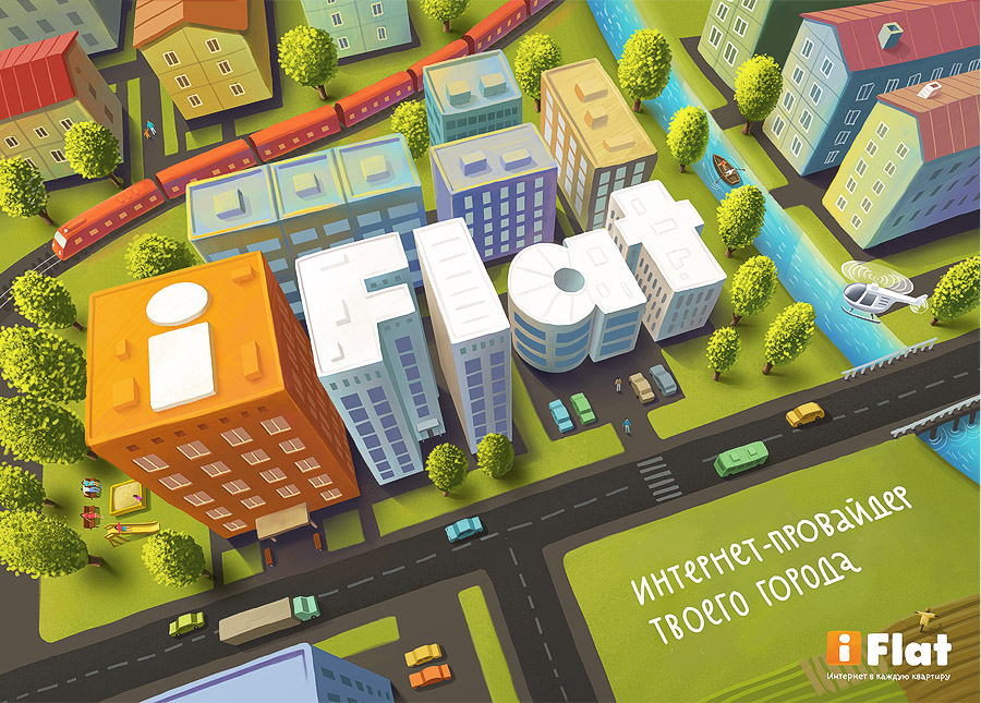 Illustration for calendar (iFlat internet-provider)