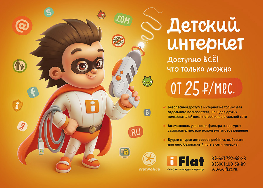 Flyer for iFlat internet service
