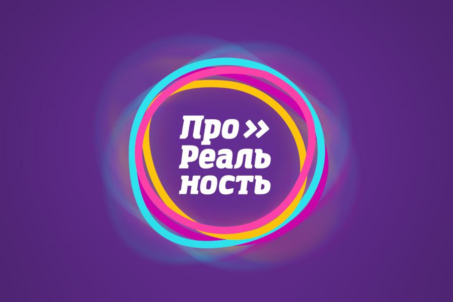 логотип психологии: